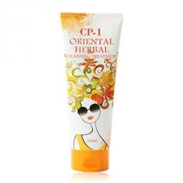 """Маска для волос """"Восточные травы"""" ESTHETIC HOUSE CP-1 Oriental Herbal Cleansing Treatment 250 мл"""