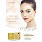 Набор маска для лица гидрогелевая с Золото/Улитка PETITFEE Gold&Snail Transparent Gel Mask Pack 5 шт