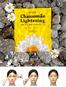 Набор маска для лица гидрогелевая с Ромашкой PETITFEE Chamomile Lightening Hydrogel Face Mask 5 шт