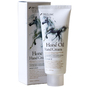 Крем для рук увлажняющий Лошадиное масло 3W CLINIC Horse Oil Hand Cream 100 мл