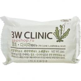 Мыло кусковое Водоросли 3W CLINIC Lamineral Soap 150 гр
