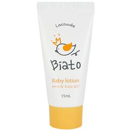 Детский лосьон для тела LACOUVEE Biato Baby Lotion 15 мл