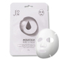 Набор/Тканевая маска для лица Ласточкино гнездо J:ON Molecula Bird's Nest Daily Essence Mask 23 мл 10 шт