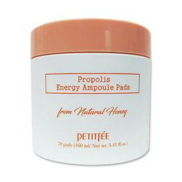 Подушечки косметические пропитанные тоником Прополис PETITFEE Propolis Energy Ampoule Pads 160 мл (70 шт)
