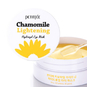 Набор патчей для век гидрогел. Ромашка Petitfee Chamomile Lightening Hydrogel Eye Patch 60 шт